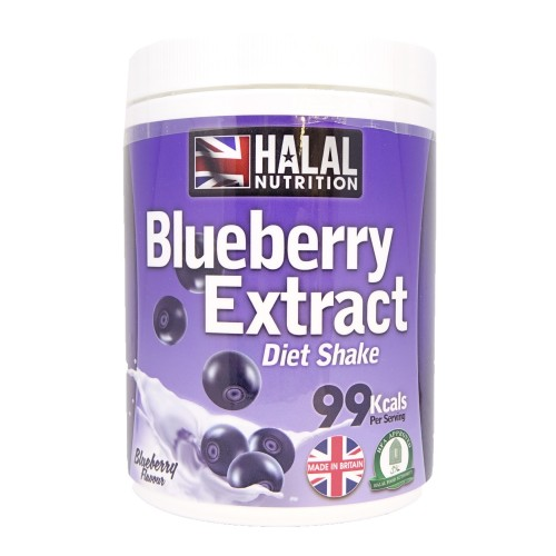Halal Nutrition - 99 Calorie Shakes (Blueberry) - 400g