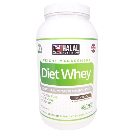 Halal Nutrition - Diet Whey Protein Powder (Chocolate) - 1kg